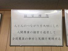 IMG_3797
