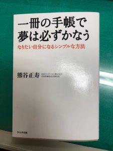 IMG_6455