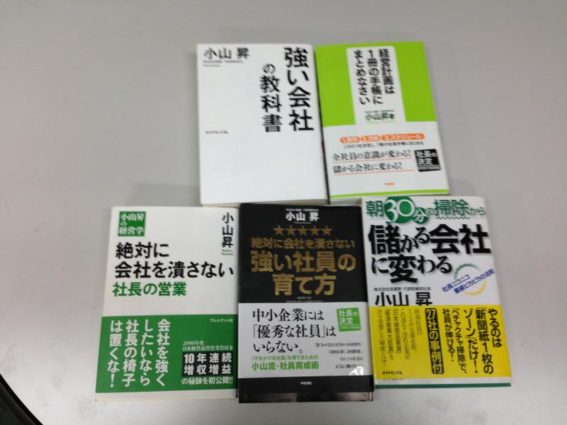 Img_0397